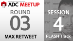 ADC MEETUP ROUND 03 SESSION4 / FLASHトラック What's new in Flex 4.6 SDK