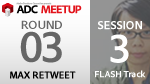 ADC MEETUP ROUND 03 SESSION3 / FLASHトラック AIR3の新機能:Captive Runtime + Native Extensions