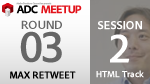 ADC MEETUP ROUND 03 SESSION2 / HTMLトラック Adobe new tools : Introduction of Edge, Muse and Proto