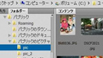 Adobe Bridge CS5の基本操作