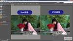 Adobe Camera Rawの基本操作