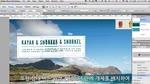 Adobe Muse 2013년 11월: 새롭게 업데이트된 위젯 개요