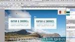 Adobe Muse 2013년 11월: 새로운 상태 버튼 위젯