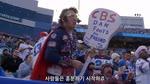 버펄로 빌스: 혁신적인 경험을 통해 팬에게 다가가다