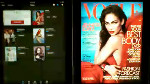 App of the Week - Vogue